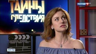 Перемены Анна Ковальчук начала с себя