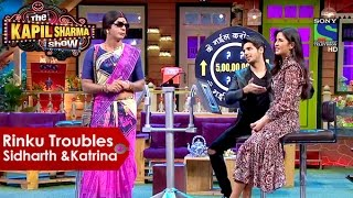 Rinku Bhabhi Interviews Siddharth Malhotra And Katrina Kaif | The Kapil Sharma Show