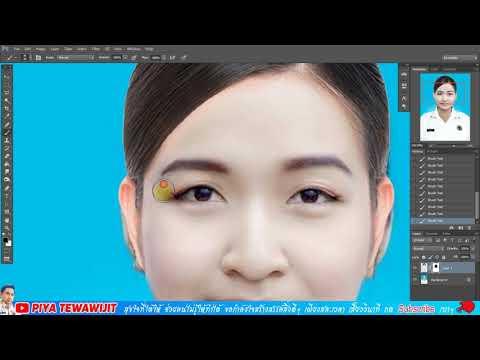 Photoshop CS6 การรีทัชตัดต่อ เปลี่ยนทรงผม