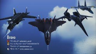 ACE COMBAT INFINITY チームデスマッチ/Comona AIR BASE