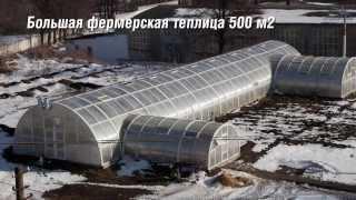 Зимняя теплица из ПВХ профиля. Выращивание овощей зимой. Автоматизация теплиц