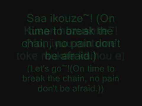 Chain BACK ON Lyrics