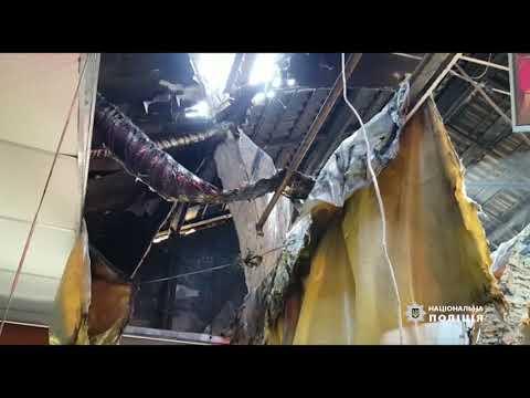 Поліція Одещини: За фактом пожежі в одеському готелі «Токіо Стар» розпочато кримінальне провадження