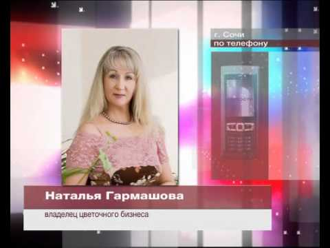 ЦВЕТОЧНАЯ ФЕЕРИЯ РАМИЛЯ ГАППАСОВА (Flower fairy Ramil GAPPASOVA)из YouTube · С высокой четкостью · Длительность: 3 мин3 с  · Просмотры: более 2.000 · отправлено: 29.07.2011 · кем отправлено: Olga Zubova