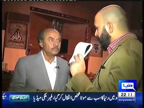Mahaaz Wajahat Saeed Khan Kay Sath - 26 December 2015 ...