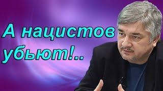 Ростислав Ищенко -  А ҥацистов үбьют!..