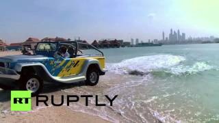 UAE: Amphibious cars tear up water in Dubai's Palm Beach land-sea race