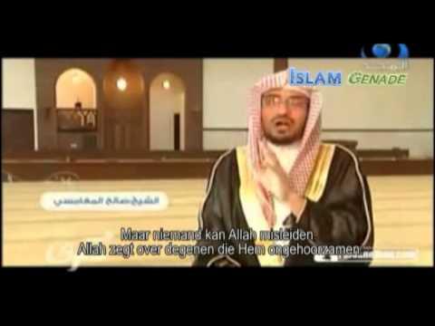 Wie is Allah? de Uitgestrekte Kennis van Allah