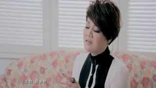 【大首播】邱芸子「人生世事」官方完整版 MV thumbnail
