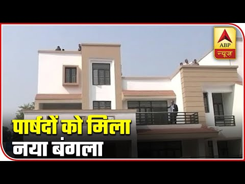 Bihar MLCs Get New Bungalow In Patna, CM Nitish Does Inauguration | ABP News
