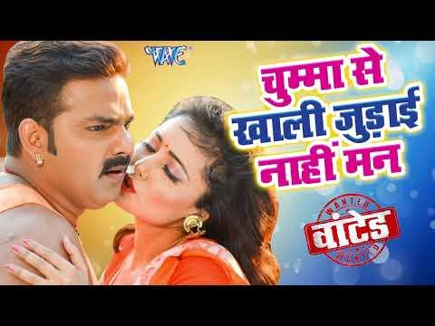 Wanted Film Ka Gana Chuma Se Khali Judai Nahi Man..