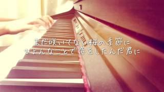 【あんりな】 帯広市出身。札幌市在住。2016年夏よりシンガーソングライ...