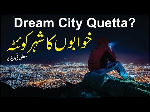 Dream city Quetta. History  & Information about of Quetta in Urdu & Hindi
