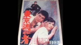 ブルー・レディー (1968) 松原智恵子 (万里村ゆき子 作詞 / 桜田せい一 ...