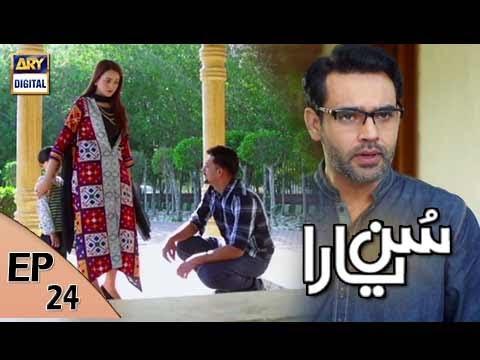 Sun yaara - Ep 24 - 12th June 2017 - ARY Digital Drama