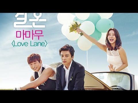marriage not dating ost mamamoo