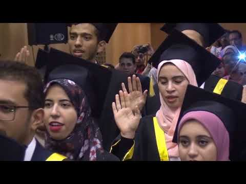 Pharmacy Helwan Graduation Ceremony 2k17
