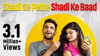 Shadi Se Pehle Shadi Ke Baad | Hyderabadi Comedy | by Shehbaaz Khan