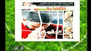 احمد سعيد يخرج لفظ خارج علي ناشر خبر