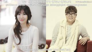 Shin Yong Jae & Haeri - I Feel So Empty Without You [Eng Subs+Hangul+Romanizations]