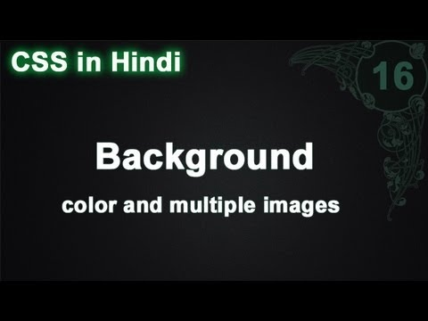 Background color and multiple background images in CSS in Hindi