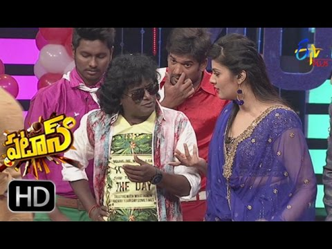 Patas | 14th March 2017  | Full Episode 399 | ETV Plus