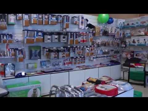 Магазин ортопедической обуви