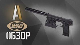 обзор Страйкбольный пистолет Tokyo Marui MK23 Socom