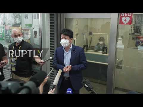 "Japan: Police say they ""work"" on safety of Belarusian sprinter Tsimanouskaya - politician Ishikawa"