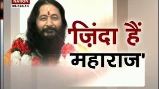 Repeat youtube video Zero Hour: Ashutosh Maharaj's death or meditation - Part 1