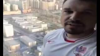 Valeri Bojinov - Trepni direktno ot Kitai