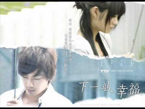 Autumn's Concerto OST (I Love You So by Toni Gonzaga)