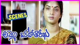 Video Ammo Okato Tariku Telugu Movie Scene - LB Sriram,Srikanth,Raasi,Kota download MP3, 3GP, MP4, WEBM, AVI, FLV November 2017