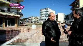 Ανάπλαση κέντρου Αξιούπολης- Ν. Βογιατζής-Eidisis.gr webTV