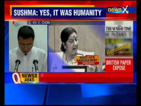 Congress addresses press conference on Lalit Modi visa row