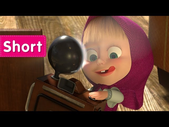 Masha and The Bear - Just shoot me! 👄(Please say cheese!)