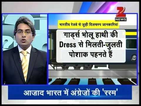 DNA: Important Facts About Indian Railways!