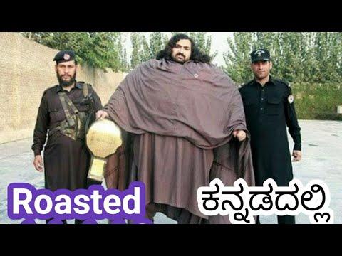 Khan BABA Roasted In Kannada | Kannada Roast Khali Balloon Baba Khan Baba | Kannada | #callmesantu |