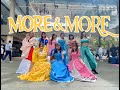Disney Princesses | TWICE |MORE AND MORE| COSPLAY DANCE IN PUBLIC