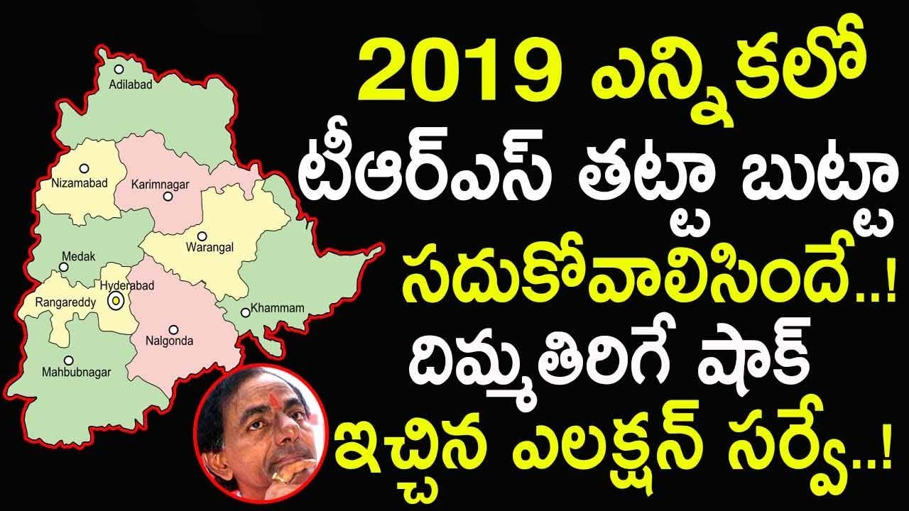 telangana-news-ealy-poll-news-kcr-is-going-to-beco