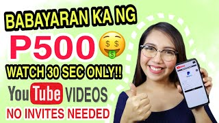 EARN P500 BY WATCHING YOUTUBE VIDEOS | 30 SECONDS WATCH ONLY | DAILY PAYOUT | LEGIT PAYING APP