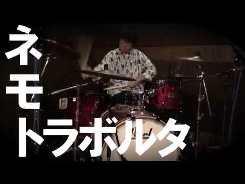 【審査員特別賞】誌上ドラム•コンテスト2018 (一般コース•Youth/赤山 洸)