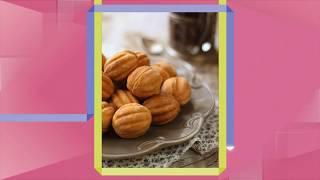 Орешки вкус с дества/как приготовить орешки дома