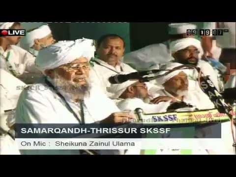Shaikhuna Zainul Ulama Cherusseri Usthad - SKSSF Silver Jubilee Grand Finale Samapana Sammelanam