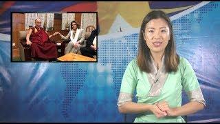 《本週西藏》第115期  2019年1月11日 Tibet This Week: Chinese