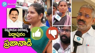 mla aroori ramesh latest interview
