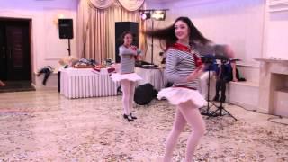 Танец подарок от гостей на свадьбе 06.11.15 arthall.od.ua