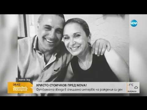 Христо Стоичков в специално интервю за NOVA навръх рождения си ден (08.02.2019г.)