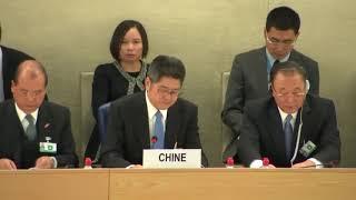 国連UPR(普遍的・定期的審査)対中国審査 2018-11-06