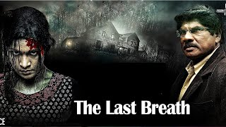 English Horror Movies Full Length | The Last Breath | Free Scary Movies Online | Horror Thriller